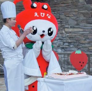 ケーキ:えびーにゃの4歳のお誕生日パ~ティ