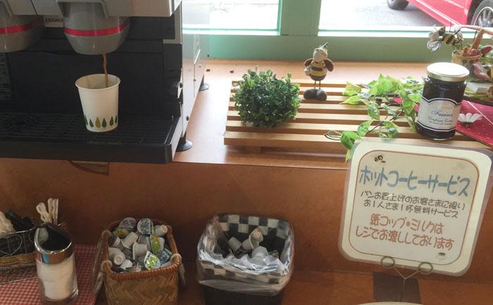 ブンブン コーヒーサービス