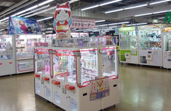 神奈川レジャーランド厚木店