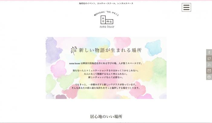 スクリーンショット 2015-09-10 15.27.10