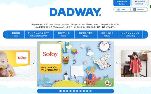 DADWAY LIFE DISCOVERY(ダッドウェイ ライフ ディスカバリー)