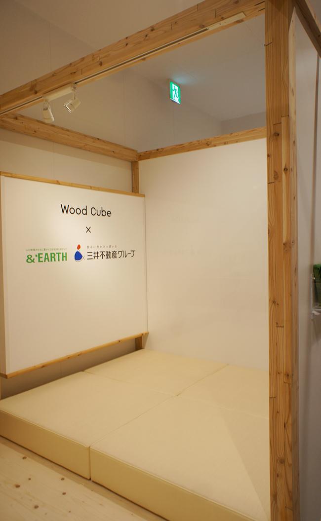ららぽーと海老名 Wood Cube