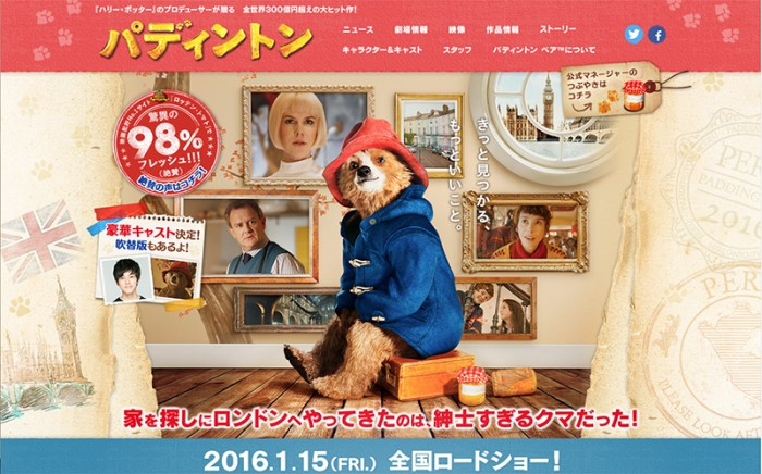 スクリーンショット-2015-12-10-10.34.58