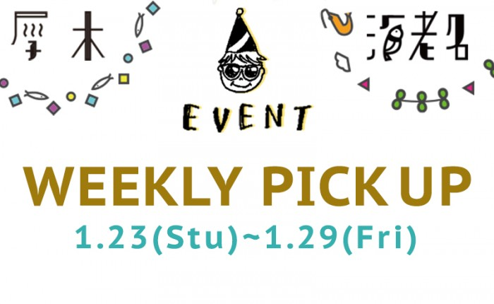 weekly150121
