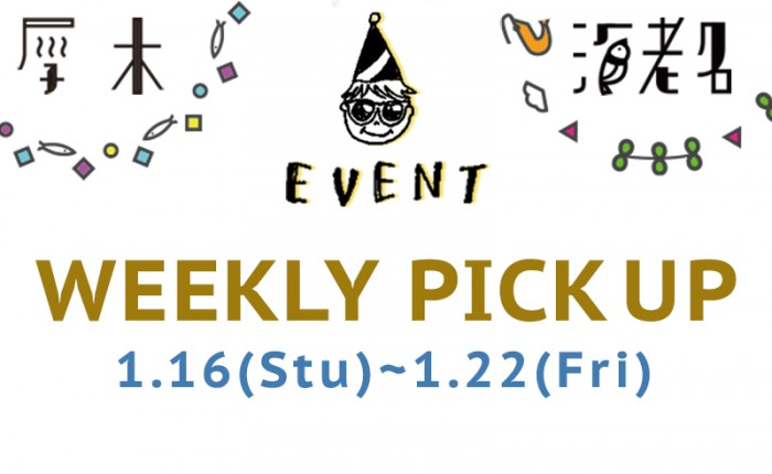 weekly160114
