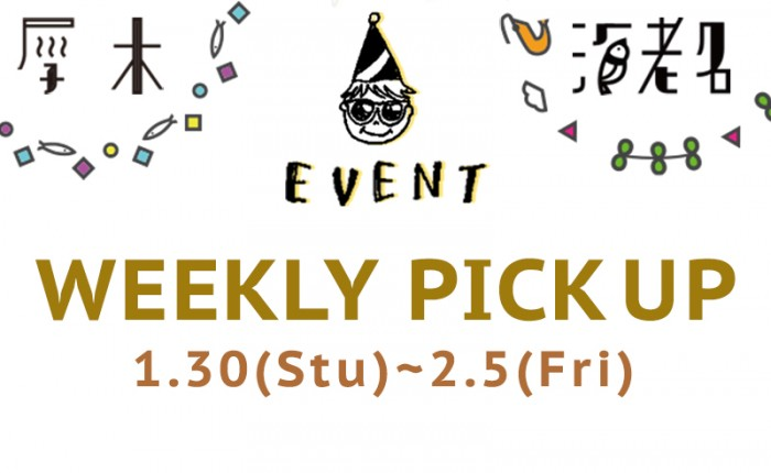weekly160130