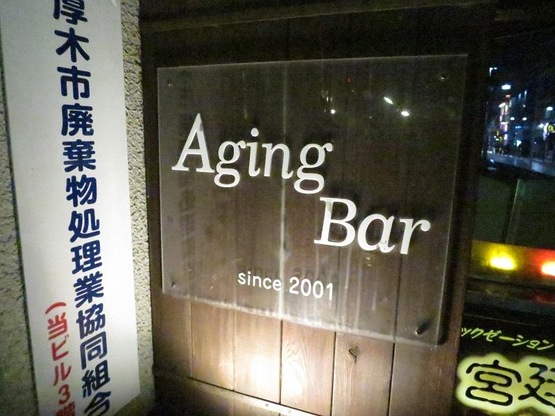 Aging Bar