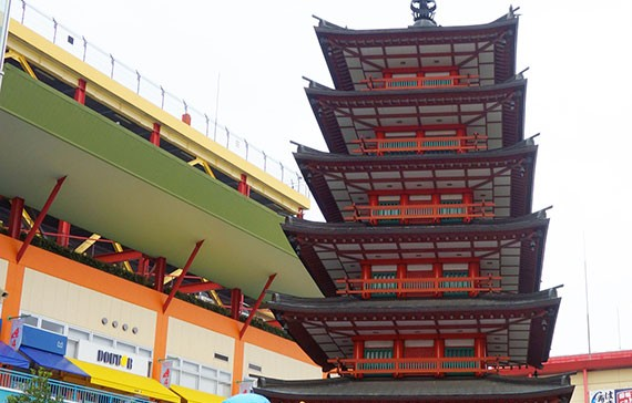 sagamikokubunji