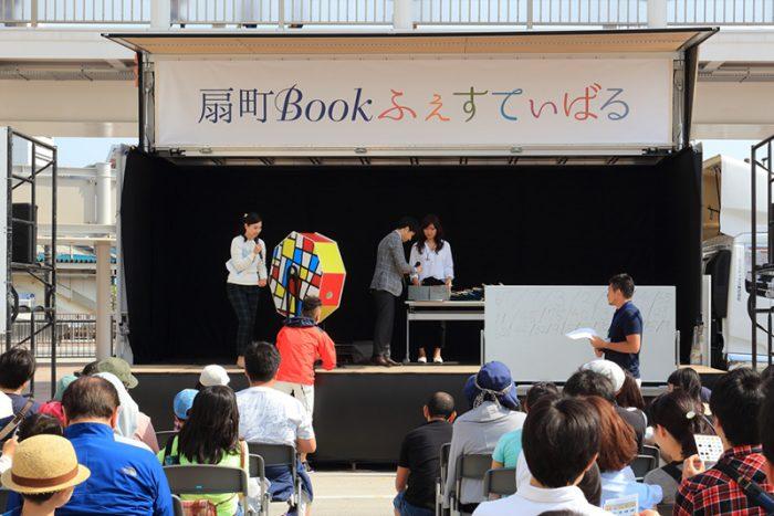 pic_book-festival06