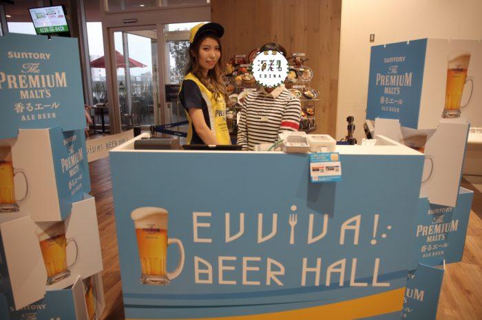 pic_lalaport-ebina-beerhall09