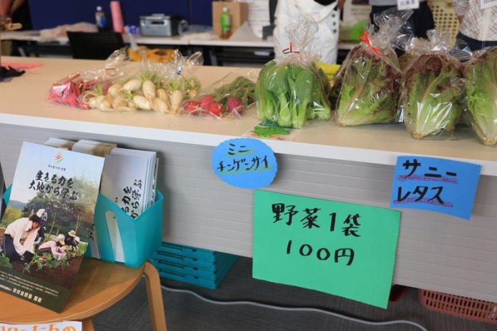 pic_ricoh-machisyoku-festival22
