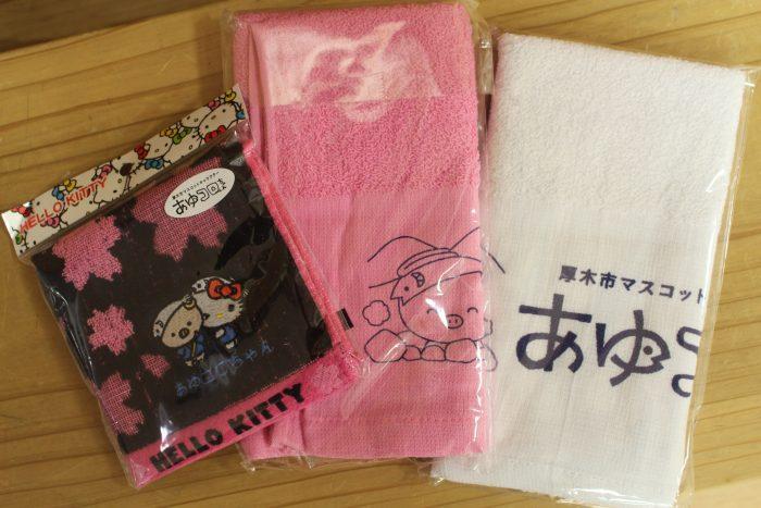 atsugi_atsumaru7
