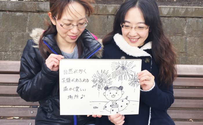 chiko_mitan_atsugi