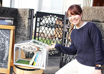 海老名で本の交換箱