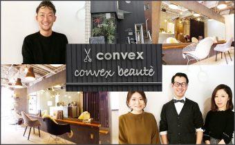 CONVEX 厚木の美容室