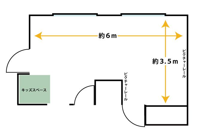 noma-room