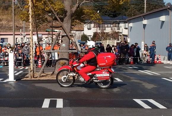 厚木 出初め式2015