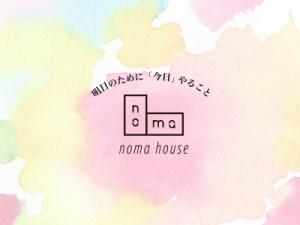 nomahouse