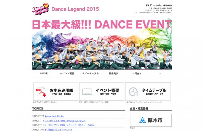スクリーンショット 2015-07-28 10.52.13