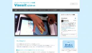 スクリーンショット 2015-09-10 15.03.19