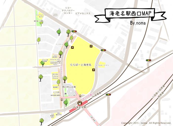 西口再開発map1510