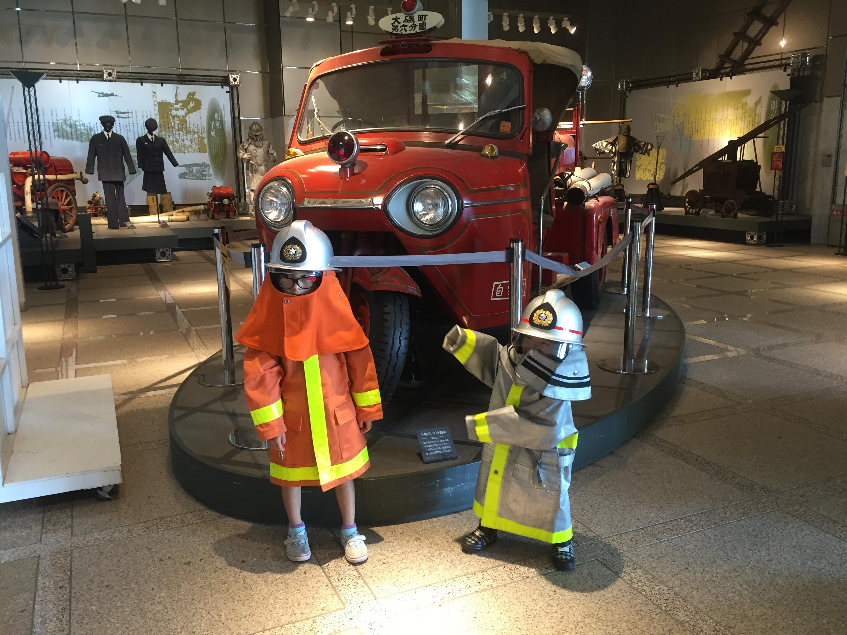 消防士コスチューム