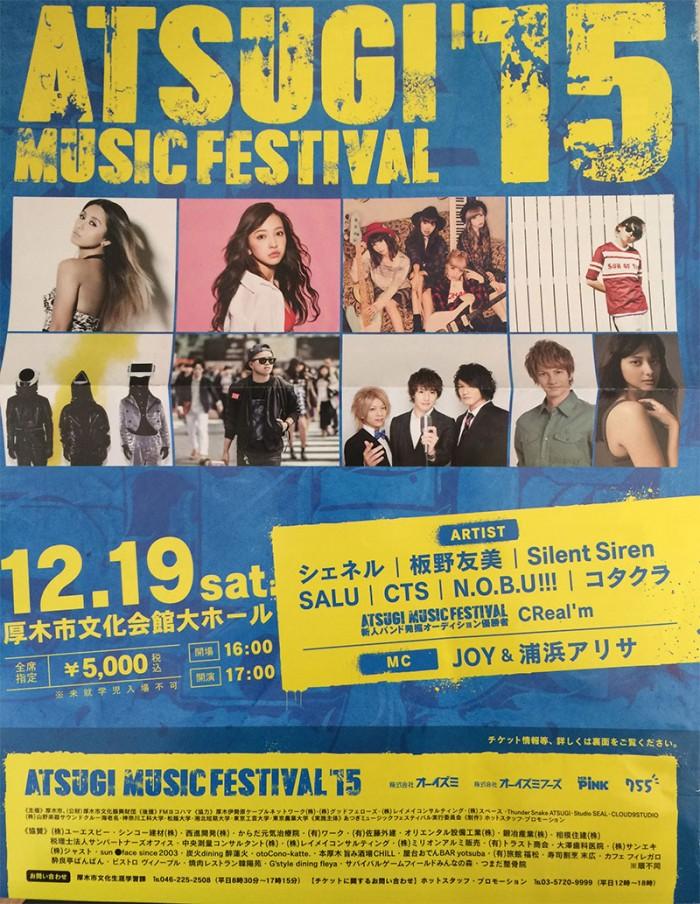 atsugi-music