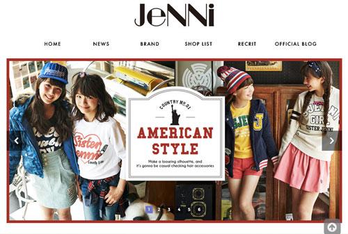 JeNNi (ジェニイ)