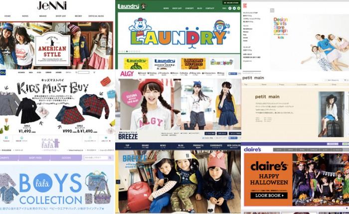 lalapo-kids-shop