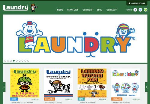 Laundry(ランドリー)