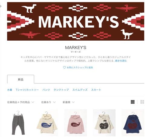 MARKEY'S(マーキーズ)