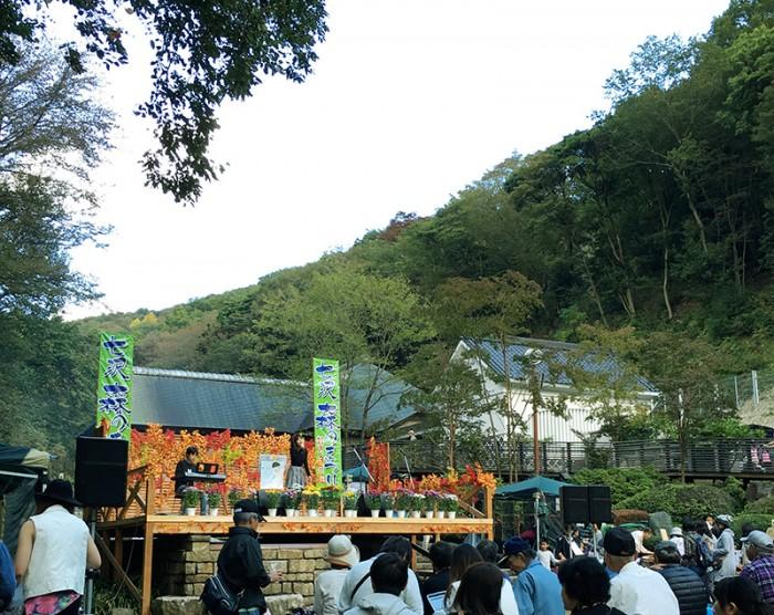 あつぎ七沢公園 森のまつり