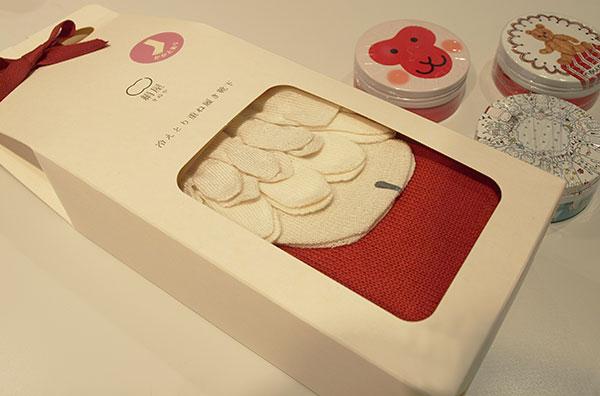 gift-item2