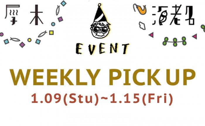 weekly0107