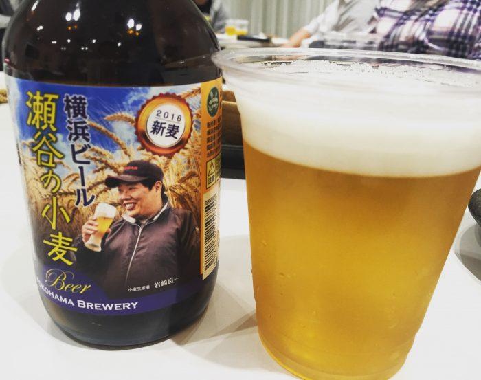 瀬谷の小麦ビール