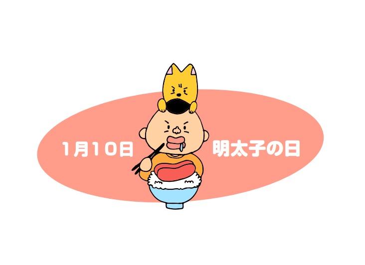 写真 2017-01-10 9 50 12