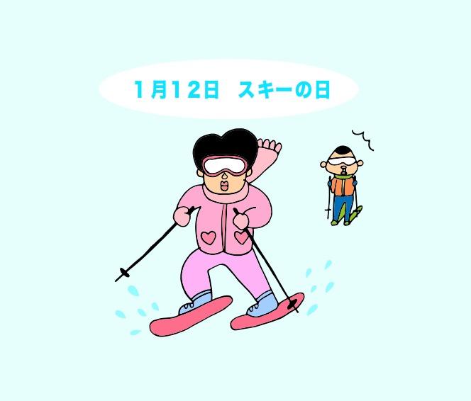 写真 2017-01-12 9 42 34