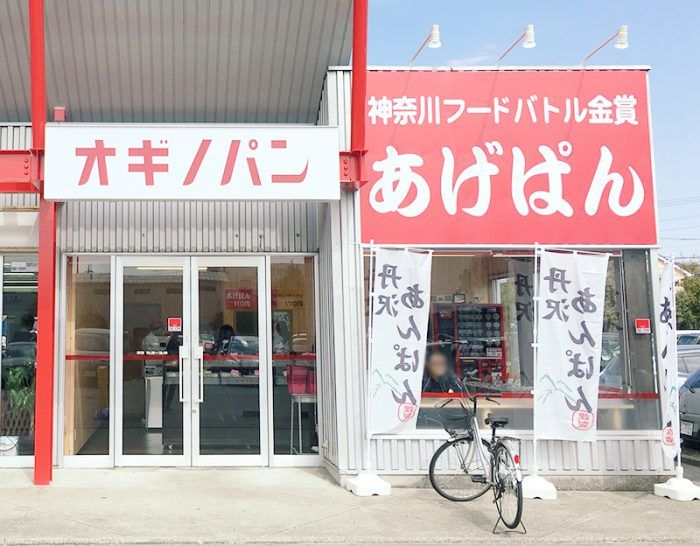 オギノパン 妻田店