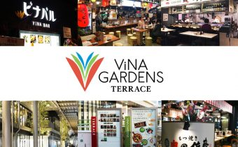ViNA GARDENS TERRACE/ビナガーデンズ テラス