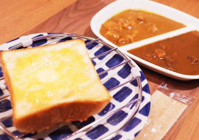 ご当地カレーとトーストが融合「BENGARAカフェ」に潜入!