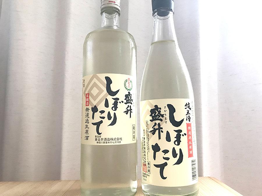 左:「本醸造 新酒しぼりたて盛升 生原酒」、右:「純米酒 新酒しぼりたて盛升 生原酒」