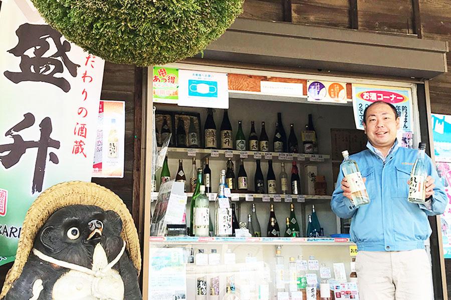 黄金井酒造 売店